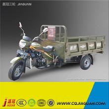 China Cheap Farm Three Wheel Motorcycles