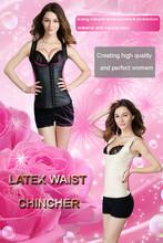 Slimming latex waist training body shaper wholesale in shaper