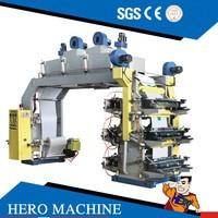 HERO BRAND digital hot foil printing machine