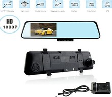 dual camera 4.3inch 1080p hd h.264 mov rear view camera dvr, dvr car camera, dvr in dubai
