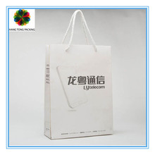 custom printing recycle advertising paper bag for publicity