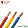 PVC Covered 1.5mm 2.5mm 6.0mm Flexible Electric Cable