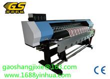 2015 best Plate/Mug/Cap/TShirt heat press heat transfer printing machine mini digital 8 In 1 Combo Heat Press Machine