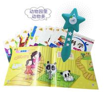 hotsale point reading pen, magic pen for learning toy, kids teaching pen OEM factory