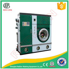 Mini Fully Automatic Fully Closed PCE Dry Cleaner for carpet