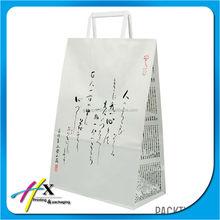 Wholesale Factory Price White Kraft Paper Shopping Bag