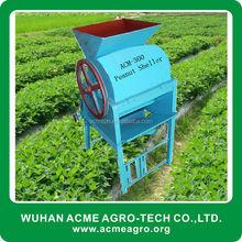 High quality Groundnut husk remove machine