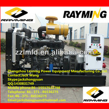 1.5%off promotion,20,25,30,80,150KW power manufacturer ATS 125KVA 100KW diesel generator supplier