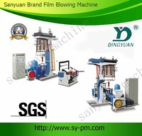 SJ-45 HDPE LDPE High Speed polyethylene plastic polyethylene plastic film blowing machine price