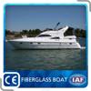 43ft China Motor Yacht, Luxury Yacht, Fiberglass Luxury Yacht made in China