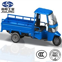China JIALING water cooling cargo tricycle, 3 wheel motorcycle with carbin