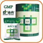 gmp puro chinês ervas medicamentos crescente ovo em pó para avesdecapoeira medicina animal