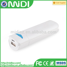 Universal Adapter smart compatible colorful design power bank 2600mah for travel