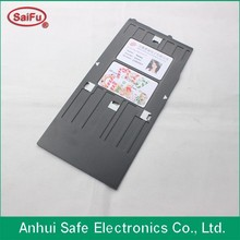 Import Cheap Goods from China PVC ID Card Tray for R210 R230 R310 R350 Inkjet Printer