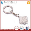 Factory customized animal key covers