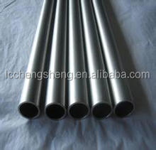JIS best price large diameter galvanized seamless carbon steel tube pipe