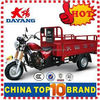Anti-rust 3 wheel tri motorcycle&insulation cargo bo trimoto with electrophoretic paint