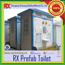 Commercial movabe prefabricated door public toilet