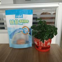 New Plastic product , plastic food bag ,new plastic product bag !