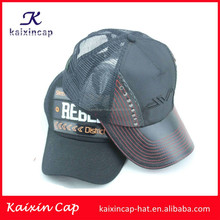 black and brown/custom made/embroidery logo/metal decration/leather brim/trucker hat