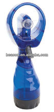 2012 cooling you water spray fan