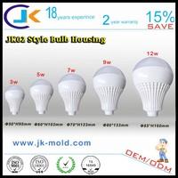 2015 energy saving plastic raw material lighting bulb led lights for home