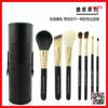 YASHI New Synthetic Hair 7pcs cosmetics kit makeup brushes professional with pvc bag