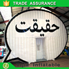 foldable cheap inflatable cube photo booth equipment