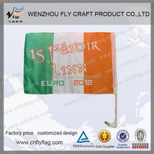 Top quality professional 100% polyester blank car flags