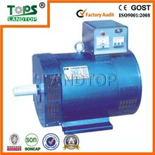 ST china cheap 10kw generator Electricity Generator