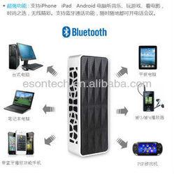 provari mini speaker bluetooth speaker ES-E803