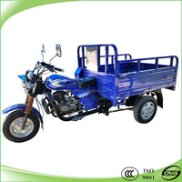 150cc 200cc 250cc 3 wheel motorized bike for sale