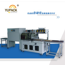 Cheap price edge sealing automatic shrink packaging&wrapping equipment