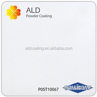 ALD antibacterial high end spray electrostatic powder coating paint