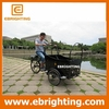 Elegant shape cheap electric tricycle cargo bike for sale coffee