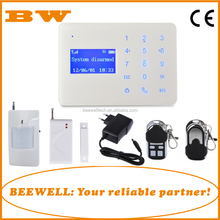 Factory wholesale whole set yard security alarm system