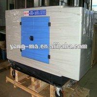 56kw 70KVA water cooled diesel engine Power silent generator