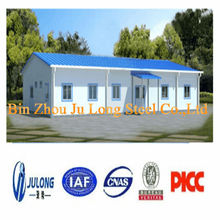 Hot Sales Prefab House/Prefabricated House/Container House