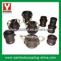 PP camlock QUICK HOSE coupling(A/B/C/D/E/F/DC/DP)