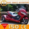 EEC GAS MOTOR 300CC ADULT TRICYCLE(MC-393)