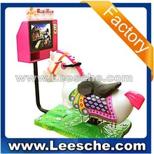 lsjq-- 052 ركوب كيدي تعمل عملة الاطفال ركوب آلةالألياف الزجاجية le0402 لعبة الأرجوحة