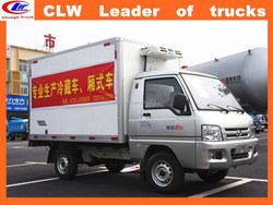 forland 3 tons refrigerated freezer truck 4*2 refrigerated tank truck 3000 kg meat transporting truck
