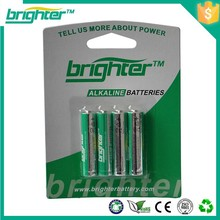 lowest price with aaa battery \best aaa alkaline batteries