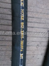 high pressure and oil resistant 902/ MT98-2006 hydraulic rubber hose
