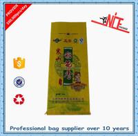 New arrival 10kg plastic woven bag for 2015 online shopping