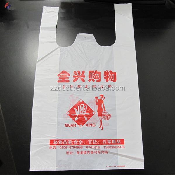 Cheap Plastic T Shirt Type Takeaway Food Bag Doggie Bag