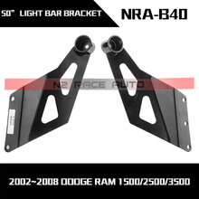 led light bar roof mount brackets Dodge Ram 1500 / light bar mount bracket dodge / 50 led light bar mount