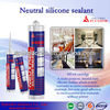 china manufacturer non-toxic glass anti-fungus rtv neutural cure ge silicone sealant
