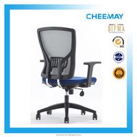Modern budget tilting swivel chair