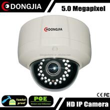 DONGJIA DJ-IPC-HD8516TDV-POE vandalproof POE 2.8-12mm varifocal 5mp dome web pc cameras ip